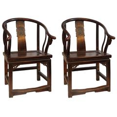Pair of Horse Shoe Back Armchairs, China, circa 1900