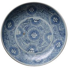 Antique Chinese Shipwreck Salvaged Starburst Platter, 1817