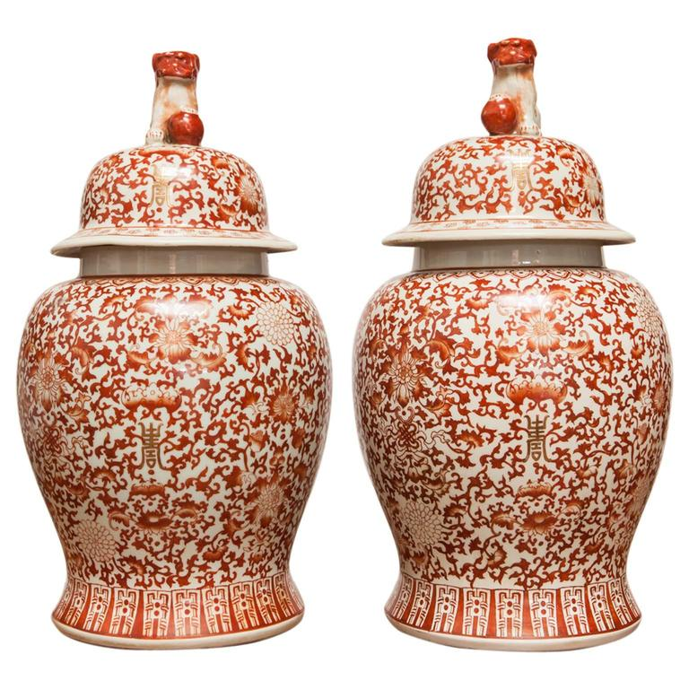 Pair Of Large Chinese Porcelain Temple Ginger Jars For