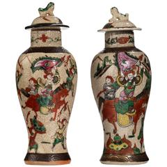 Pair of Late 19th Century Crackleware Vases