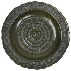 Large Chinese Tea Dust Glazed Porcelain Plate
