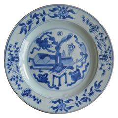 Mid-18th Century, Qing, Chinese Porcelain Plate, Blue and White, circa 1735