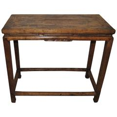 Antique Hand-Carved Chinese Elmwood Wine Table, Early 19th Century