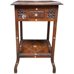 Syrian Hand-Carved Walnut Side Table