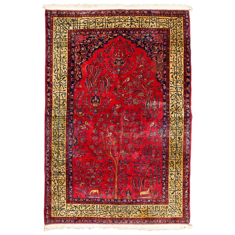 Early 20th Century Very Fine Manchester Kashan Wool Rug