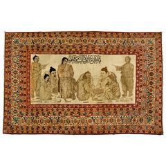 19th Century Persian Kerman Carpet with Figures Made for P.M. Abdol-Hossein