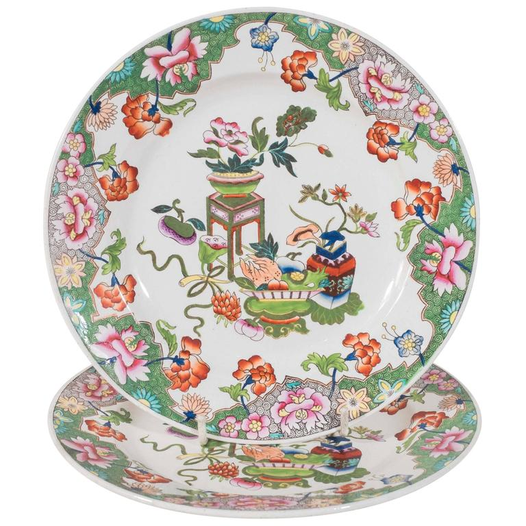 Set of Spode Dishes with Chinoiserie Motif