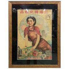 Mid-Century Asian Girl Cosmetic Poster