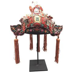 Hand Embroidered Silk Miao Minority Tribe Child's Headdress, Early 20th Century