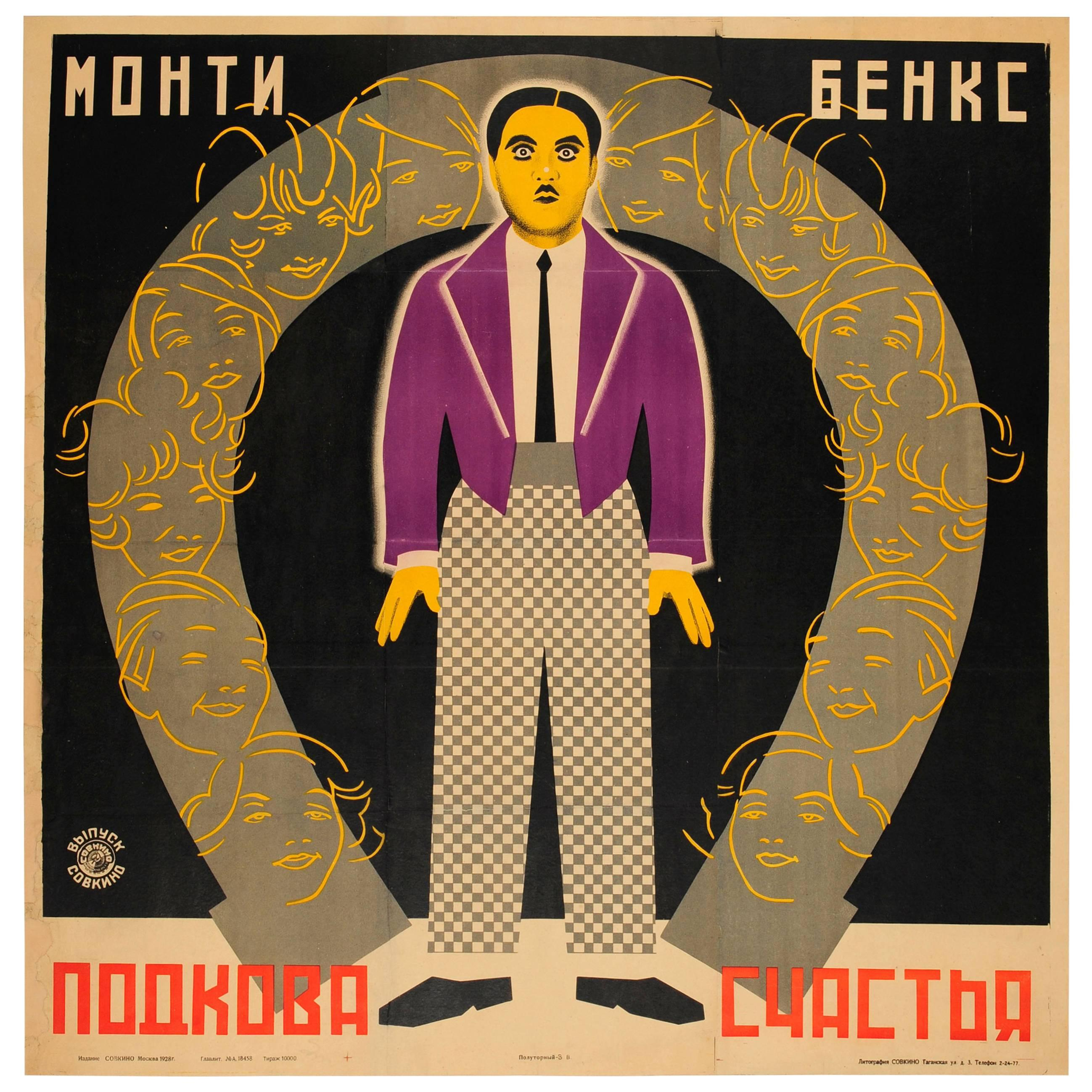 Original Vintage Silent Movie Poster Lucky Horseshoe Monty Banks Russian Release