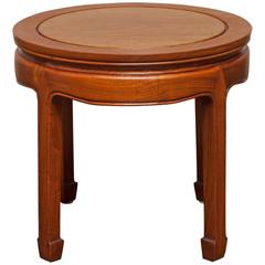 Chinese Hardwood Ming Style Round Side Table or Stool