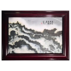 "Chinese Clouds and Mountains Extraordinary Natural ""Painting"", Artisan Signed"