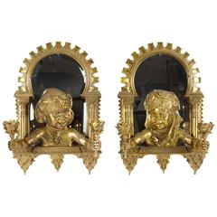 Pair of French Orientalist Bronze Two-Light Wall Appliqués Sconces Alhambra