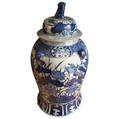 Attractive Blue and White Chinese Export Lidded Baluster Jar