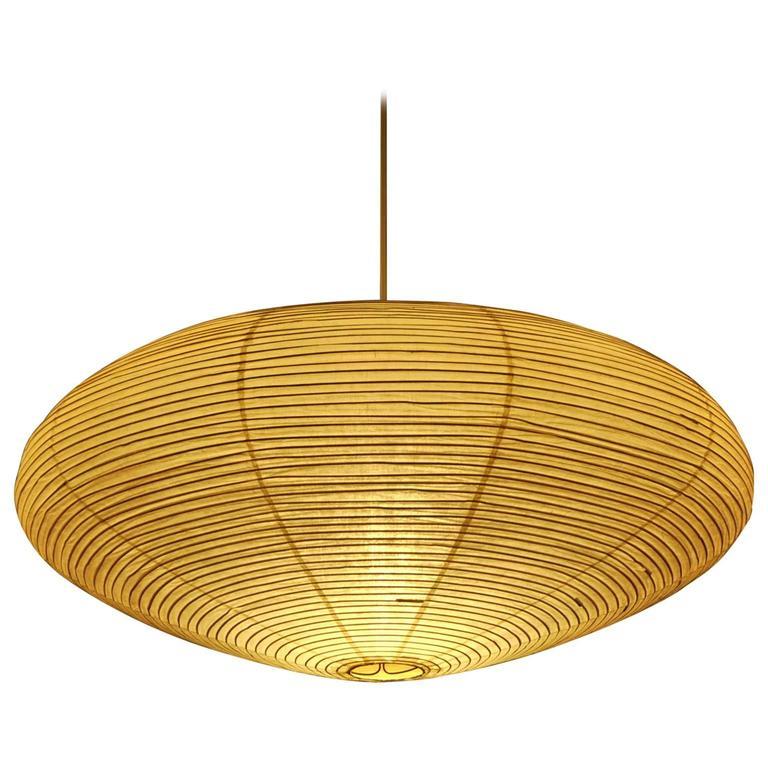 "Oval ""Akari"" Hanging Lamp By Isamu Noguchi For Akari"