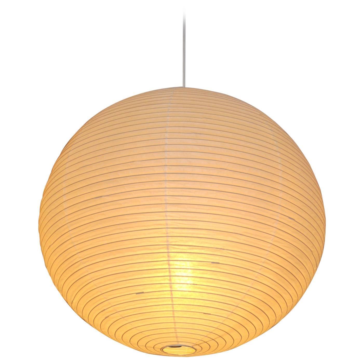 """Round """"Akari"""" Hanging Lamp By Isamu Noguchi For Akari"""