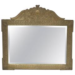 Anglo-Japanese Style Horizontal Metal Clad Mirror