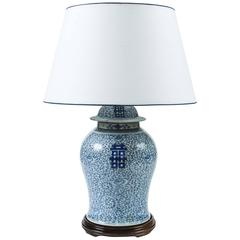 Antique Chinese Ginger Jar Mounted As Lamp For Sale At