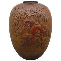 Dripglaze Heavily Potted Floral Vase
