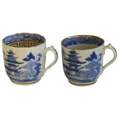 Similar PAIR of Miles Mason's Coffee Cans, Porcelain, Pagoda Pattern, circa 1800