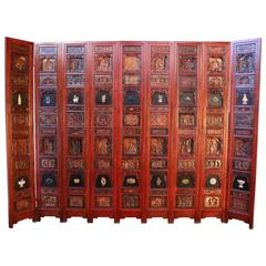 Chinese Carved Lacquered Wood Inset with Hard Stones Nine-Panel Floor Screen