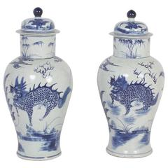 Pair of Vintage Chinese Export Porcelain Lidded Jars