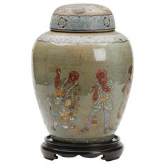 Antique Japanese Satsuma Lidded Jar, 19th Century