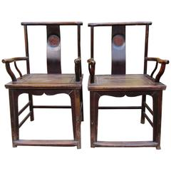Pair of Chinese Armchairs with Burl Wood Inset, Qing Dynasty