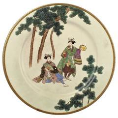 Set of 12 Japanese Satsuma Pottery Calendar Cabinet Plates Marked Kinkozan