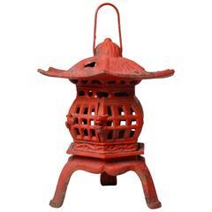 Vintage Cast Iron Pagoda Hanging Lantern