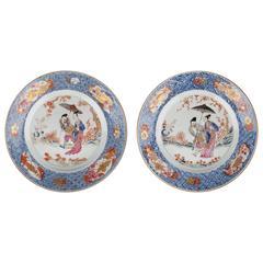 Pair of Chinese Porcelain Madame au Parasol Circular Plates, Famille Rose