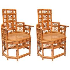 Pair of Fanciful Bamboo Armchairs