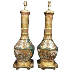 Pair of Satsuma Vases / Lamps 19th Century