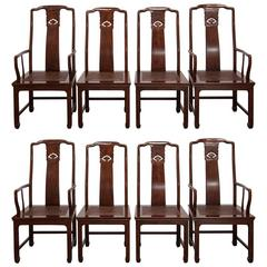 Set of Eight Chinese Ming Dining Chairs by Henredon