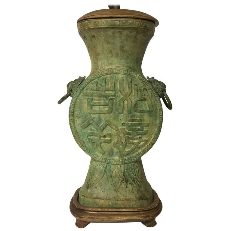 Vintage Antique Asian Style Bronze Table Lamp With Lion