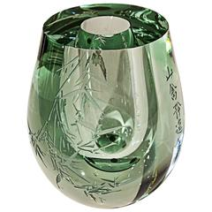 Exquisite Chinese Etched Art Glass Bud Vase