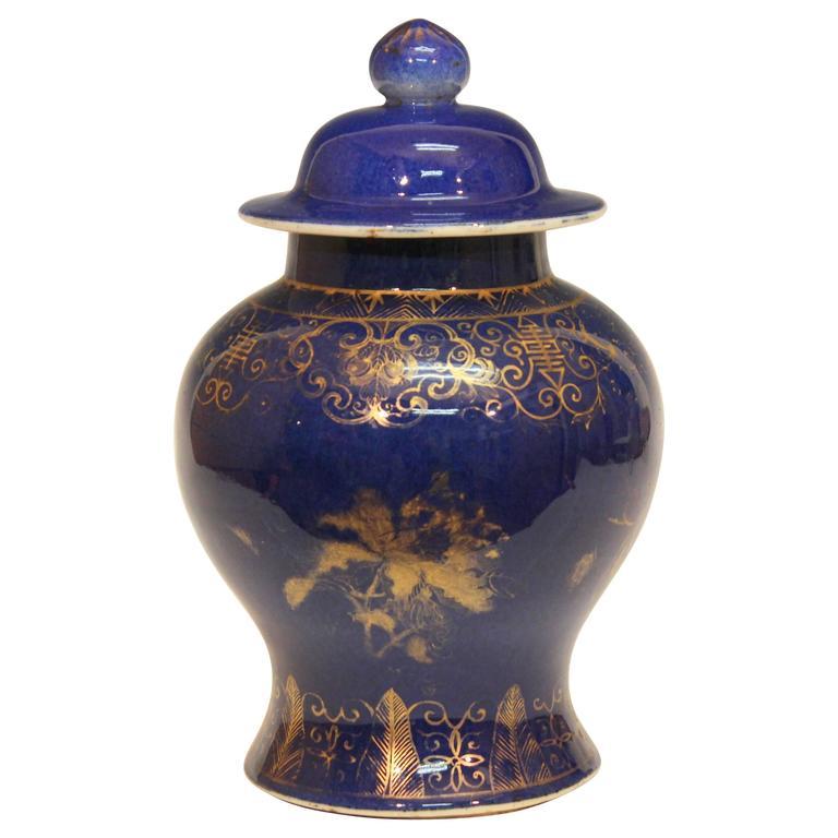 Delightful Blue Ginger Jar Part - 5: Antique Chinese Porcelain Gilt Powder Blue Ginger Jar Vase 1