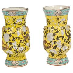 Pair of 19th Century Chinese Yellow Ground Vases