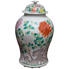 Antique Chinese Lidded Vase