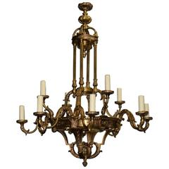 Antique Chandelier, Neoclassical