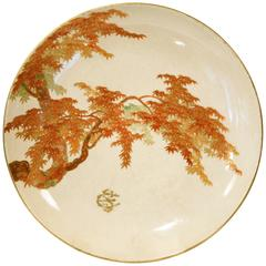 19th Century Japanese Plate, Satsuma Ceramics by Yabu Meizan, Red Maple Gilded