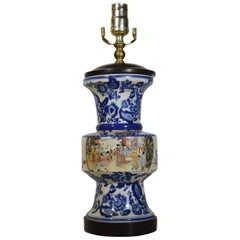 Vintage Chinese Hand-Painted Porcelain Lamp with Characters from the 1970s