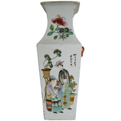 Antique Hand-Painted Porcelain Vase with Scenes from 19th Century, China