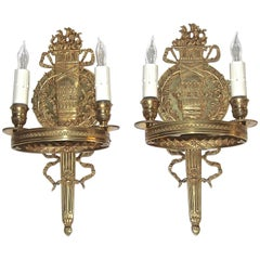 Pair of French Empire Style Brass Wall Sconces