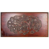 Antique Hand-Carved Lacquered Rosewood Wall Plaque from China, 19th Century
