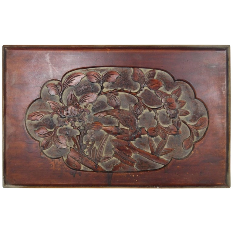 Antique Hand-Carved Lacquered Rosewood Wall Plaque from 19th Century, China