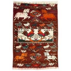 Vintage Persian Turkoman Pictorial Rug