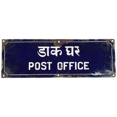 Indian Post Office Sign in Hindi and English