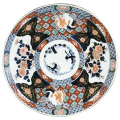 Japanese 19th Century Meiji Period Large Imari Porcelain Charger