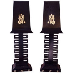 Vintage Pair of Large Black Lacquer and Brass Table Lamps by James Mont